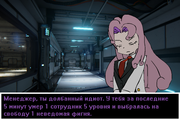 Heinouswiki22