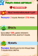 20180312 220813