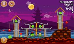 Moon Festival 2-10