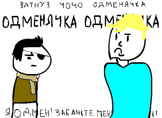 Викистак89