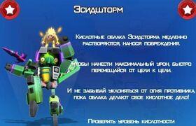 9Qugc croper ru