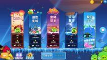 Angry Birds Versión China Episodios