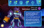 Energic Galvatron Description
