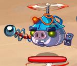 Синий дрон