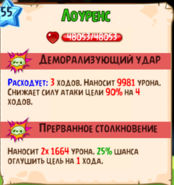 20180312 221152