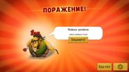 Майор Клюв-7