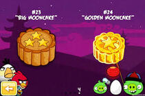 Moonfestivalgoldenmooncake