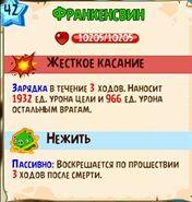 S80316-180938(1)