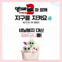ActNow1