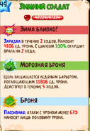 20180312 221100