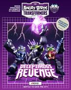 Плакат Трансформеров
