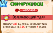 20180210 222845