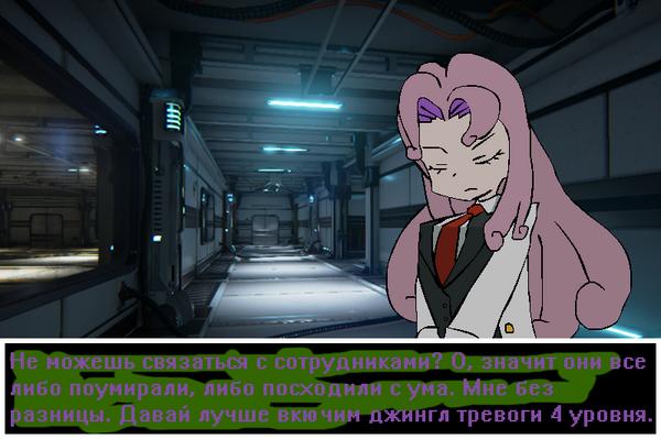 Heinouswiki40