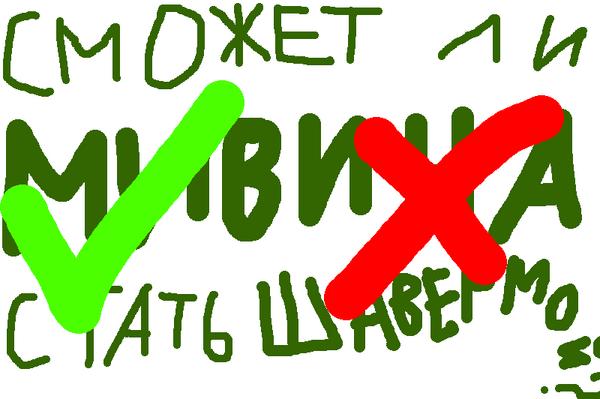 Викистак157