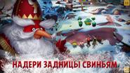 Злой Санта промо-арт