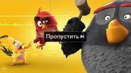 Angry Birds 2 в кино - с 15 августа-3