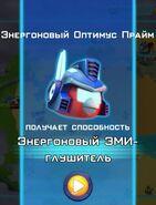 IMG 20141122 123500-1-