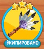 Перьевой веник