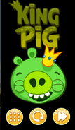 Победа свиней