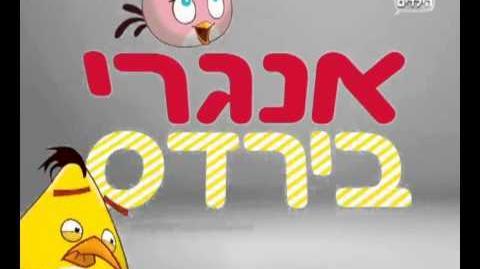 185?cb=20130731205748{amp}amp;path-prefix=ru Класс Король свиней из мультфильма angry birds в рукодельной энциклопедии Pro100hobbi