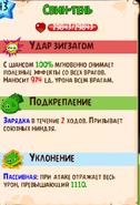 20180312 221013
