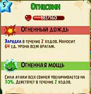 S80216-173505(1)(1)(1)(1)
