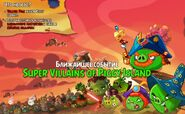 "Плакат события Angry Birds Epic ""Супер-злодеи Свинского острова"""