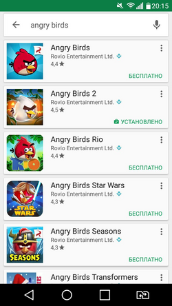 Google play angry birds