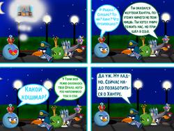 Комихэл23