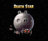 Звезда смерти иконка эпизода