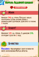 20180312 220729