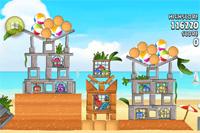 Beachball11