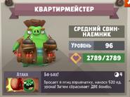 20170710 123101