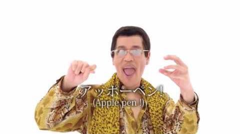 PPAP Pen Pineapple Apple Pen (10 часов)