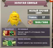 20170618 174113