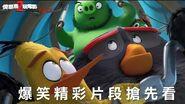 【憤怒鳥玩電影2:冰的啦!】爆笑精彩片段搶先看