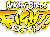 Angry Birds Fight!/Version History