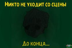 Плакат комихэл С