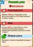1520835493805