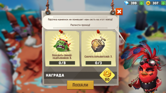 Геймплей Эволюшн 7