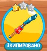 Кобальтовый меч