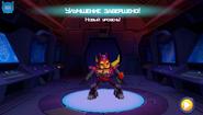 Rodimus Prime Upgrade