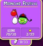 MooncakeFestivalOld
