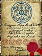 Алхимия abwiki постер