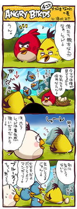 Angry Birds Japan