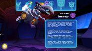 Триптикон описание 2