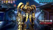 Golden Optimus