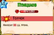 20190405 184710