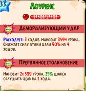 20180312 220833