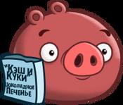 Svin Gorynych